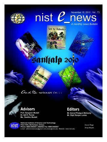 NIST e-NEWS(Vol 73, November 15, 2010)