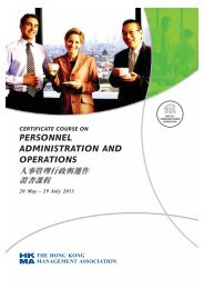 Course Brochure - Certificate Courses - Hong Kong Management ...