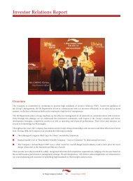 Investor Relations Report - Li Ning