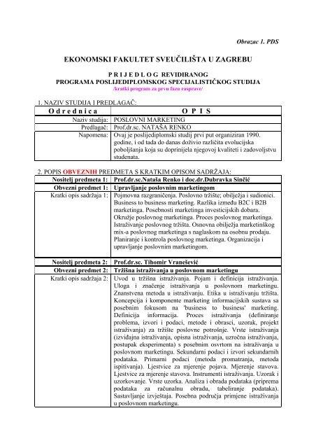 Ana Marija Kostanić 15. 03. 2019.