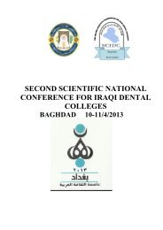 second scientific national conference for iraqi dental colleges