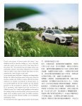 Summer 2012 - Zung Fu Company Limited - Page 5