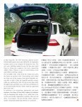 Summer 2012 - Zung Fu Company Limited - Page 6