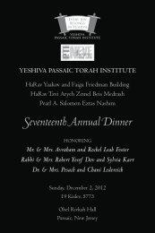 yeshiva passaic torah institute - Yeshiva PTI Online
