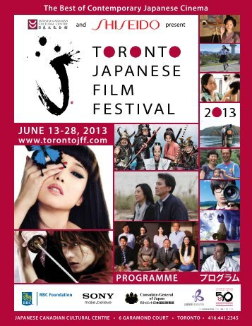 June 13-28, 2013 - Japanese Canadian Cultural Centre