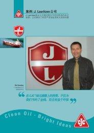 海运业案例: J. Lauritzen / Marine Case - Cjc.dk