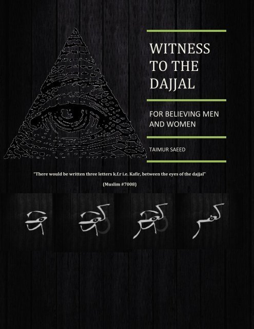 witness-to-the-dajjal-complete-12-2-15