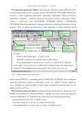 Стандартні додатки Windows - Геологічний факультет - Page 6