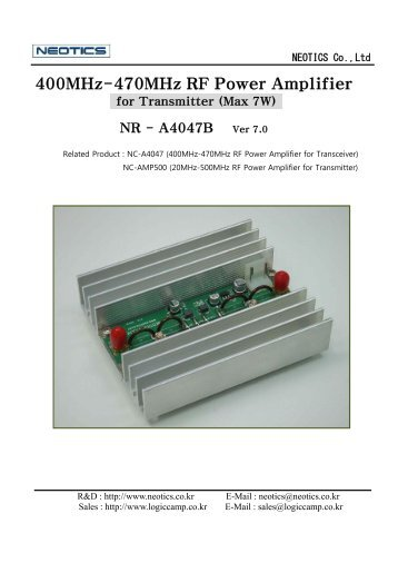 400MHz-470MHz RF Power Amplifier