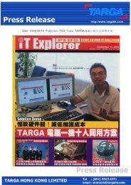 PC3 - TARGA Hong Kong Limited