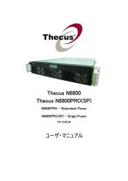 Thecus N8800 Thecus N8800PRO(SP) ユーザ・マニュアル