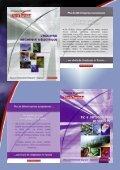 Dossier - Tunisian Industry Portal - Page 2