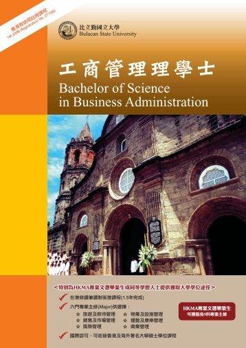 Bulacan State University – Introduction - Hong Kong Management ...