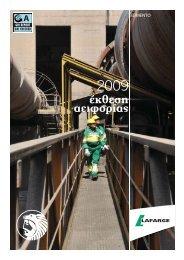 Έκθεση Αειφορίας 2009 - Quality Net