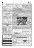 Népünnepély a Hömlöc-hegy aljában - Kárpátinfo.net - Page 2