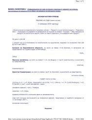 Page 1 of 9 29/02/2008 http://curia.europa.eu/jurisp/cgi-bin/gettext.pl ...