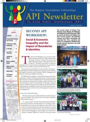 API Newsletter - Api-fellowships.org