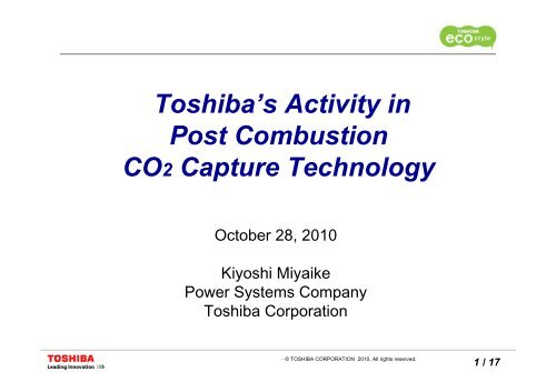 Toshiba's Activity in Post Combustion CO2 Capture Technology