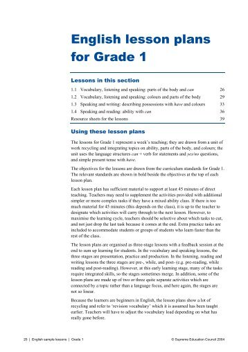 English lesson plans for Grade 1