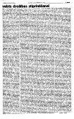 le-aao (scan xx .aus - Latvijas Nacionālā bibliotēka - Page 5