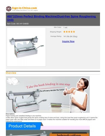 sign-in-china-460*325mm Perfect Binding Machine(Dust-free Spine ...