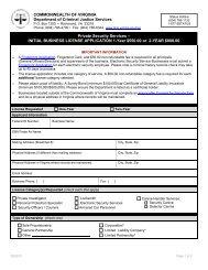 Initial business license application - Virginia Department of Criminal ...