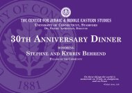 30TH ANNIVERSARY DINNER - University of Connecticut --- Stamford