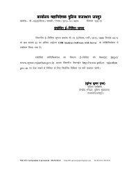 egkfuns'kd iqfyl jktLFkku t;iqj dk;kZy; egkfuns'kd ... - Rajasthan Police