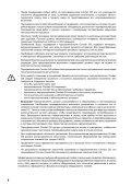 Серии Condair GS... A Техническая документация - Engvent.ru - Page 6