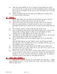 ZZZ ftyk iapk;r] cSrwy ftyk iapk;r] cSrwy ftyk iapk;r] cSrwy ftyk cSrwy ... - Page 2