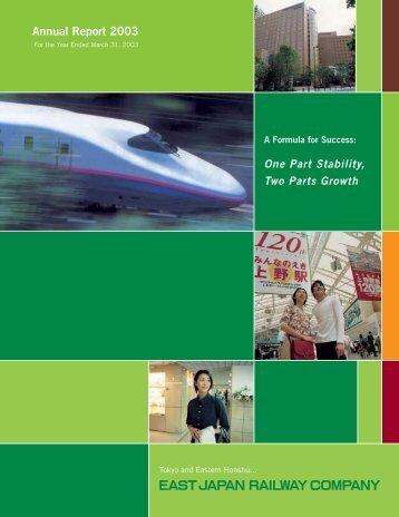 2003 Annual Report [PDF/1180KB]