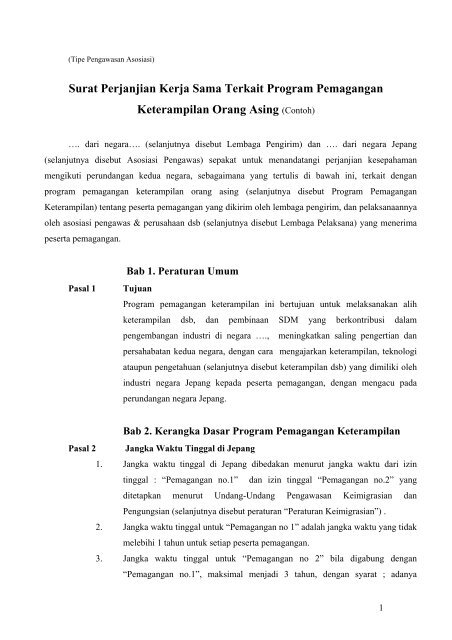 Surat Perjanjian Kerja Sama Terkait Program Pemagangan