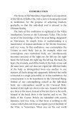 Mandukya_Upanishad - Page 5