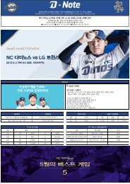 D-Note_20150604