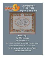 Congregation Ohav Sholom Journal Dinner 2011