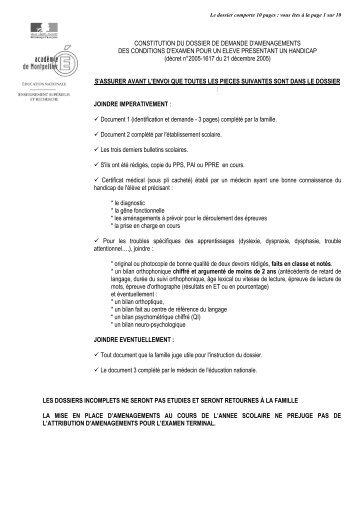 Dossier de demande d'aménagement d'épreuves