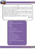 Vision 2020 - Himachal Pradesh University - Page 2