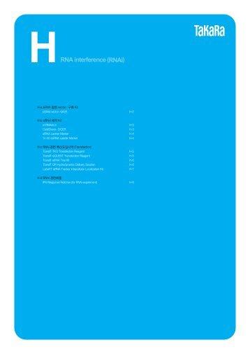 HRNA interference (RNAi)