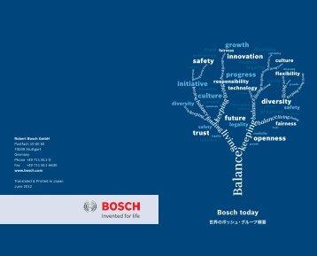 「Bosch today」(PDF) - ボッシュ・イン・ジャパン