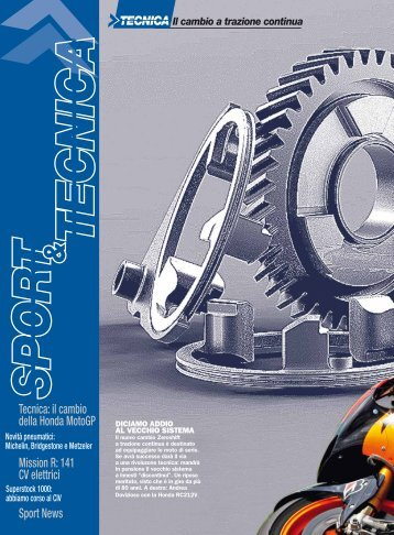 Tecnica: il cambio della Honda MotoGP Mission R ... - Zeroshift.com