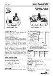 Затопляемые установки для подъема фекалий mini-Compacta