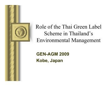 Thailand Environment Institute - Global Ecolabelling Network