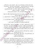 IAmZlatanArabic - Page 4