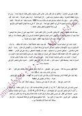 IAmZlatanArabic - Page 5