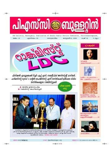 PSC Bulletin - January 15, 2009