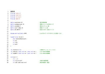 解答例 1 2 3 4 5 6 7 8 9 10 11 12 13 14 15 16 17 18 19 20 21 22 23 ...