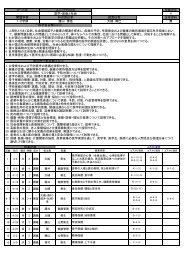 コース名 勝山 博信 科目責任者 医学・医療と社会 ユニット科目名 大槻 剛 ...