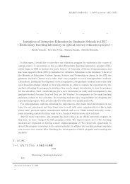 問題設定型光科学教育プロジェクト - 電気通信大学学術機関リポジトリ C ...