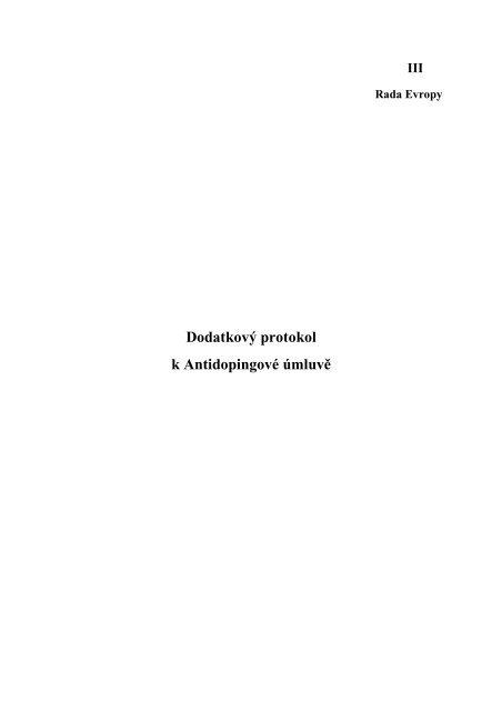 Evropská antidopingová úmluva – dodatkový protokol