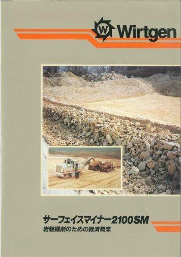 2100 SM catalog